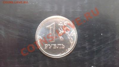 Бракованные монеты - 18022013884.JPG