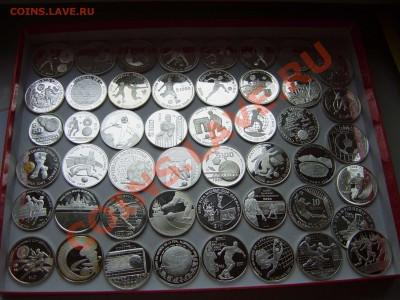 >L< 48 монет в СЕРЕБРЕ на тему ФУТБОЛ (оценка) - JD600544.JPG