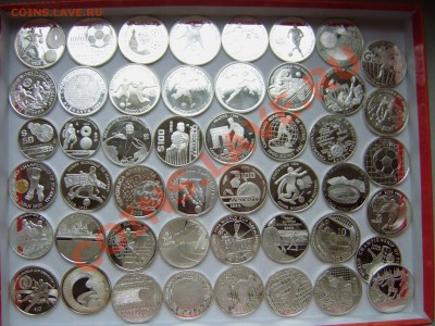 >L< 48 монет в СЕРЕБРЕ на тему ФУТБОЛ (оценка) - JD600541.JPG