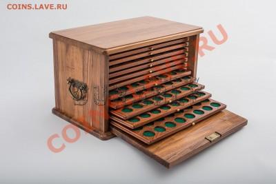 Мюнцкабинет - YURK8842