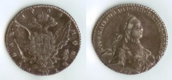Рубль 1764 - Рубль.JPG
