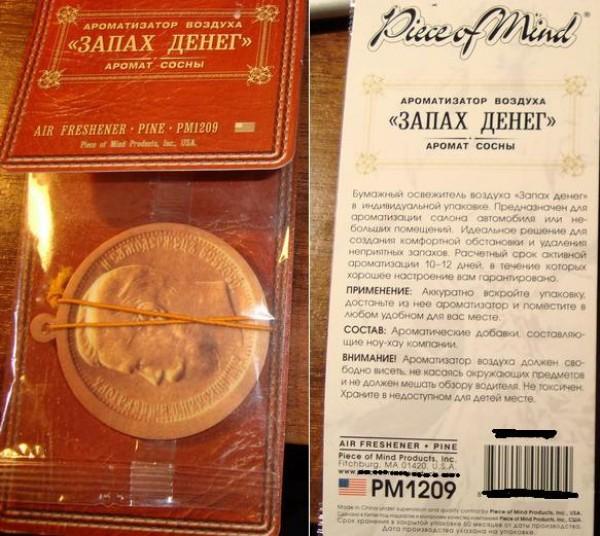 15 рублей 1897 до 3.10.08 22.00 по Моск. - DSC00903