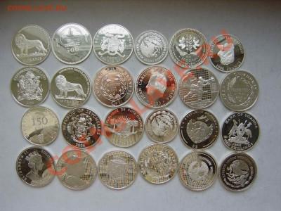 >L< 48 монет в СЕРЕБРЕ на тему ФУТБОЛ (оценка) - 12.JPG