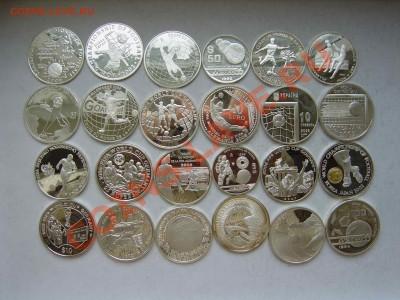>L< 48 монет в СЕРЕБРЕ на тему ФУТБОЛ (оценка) - 11.JPG