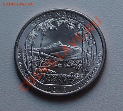 Монеты с ГОРАМИ (любых стран) - P2171543.JPG