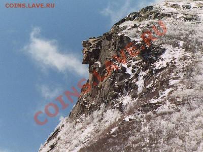 Старик-гора (англ. Old Man of the Mountain) — соединение 5 гранитовых выступов на горе Кэннон в штате Нью-Гэмпшир, США, которые при определенном угле зрения ассоциируются с морщинистым лицом. Скалистое образование было на высоте 370 метров над уровнем озера Профаил с габаритами 12 метров в высоту и 7,6 метров в ширину. - Старик гора.
