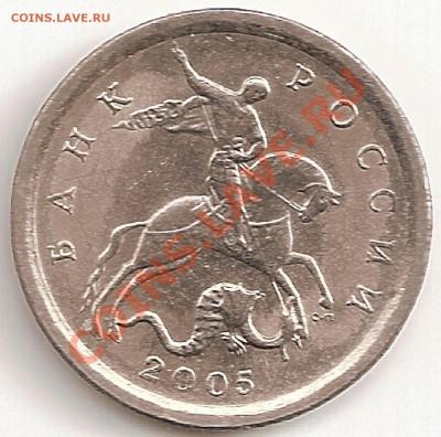 Бракованные монеты - аверс