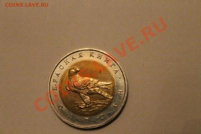 Бракованные монеты - IMG_2413.JPG