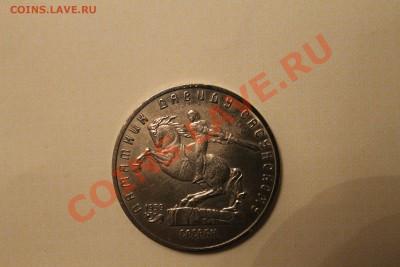 Бракованные монеты - IMG_2409.JPG