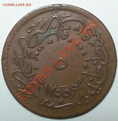 Египет,5 пара 1847 - Турция 5 пара 1839 16 год номинал.JPG