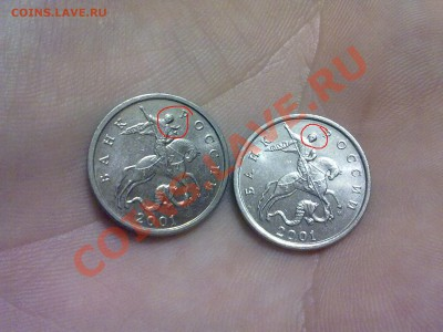 Бракованные монеты - 26022013312
