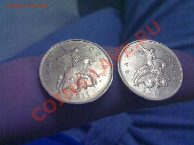 Бракованные монеты - 26022013314