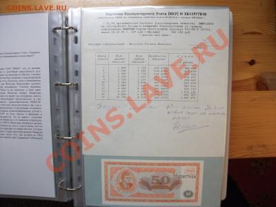 Билеты МММ - DSCF2209