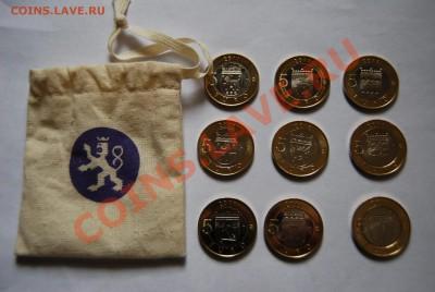 Набор 5-евровых монет Финляндии(2010-2011, серия регионы)Unc - DSC_0536.JPG