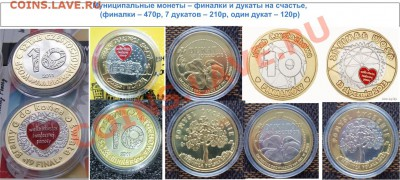 РАСПРОДАЖА, ПОЛЬША периода 1939, 1995 - 2013 гг - 4