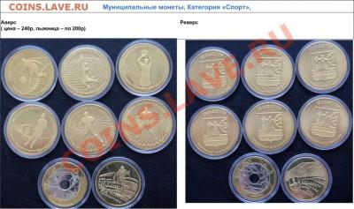 РАСПРОДАЖА, ПОЛЬША периода 1939, 1995 - 2013 гг - 7