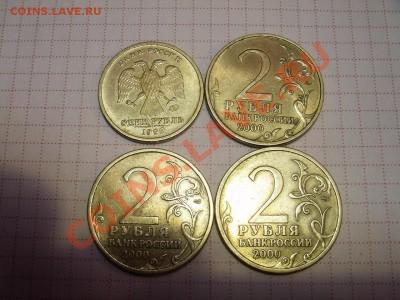 1р 99г Пушкин Оценка - 4пушкин1.JPG