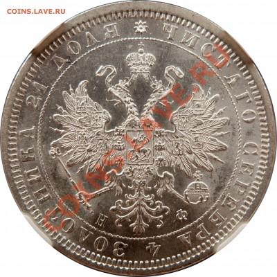 ...опять образцы после чистки монет - 1 R. 1878 CNB HO MS-63 (2).JPG