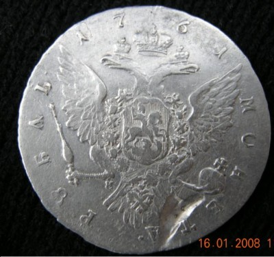 Помогите оценить монету 1761 года - 2.JPG