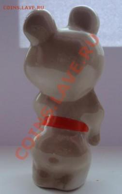 обменяю Олимпийского Мишку- Олимпиада 80 - Изображение 6566