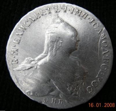 Помогите оценить монету 1761 года - 1.JPG