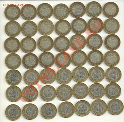 продам монеты таджикистана - таджикистан 3 сом