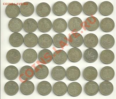 продам монеты таджикистана - таджикистан 1 сом