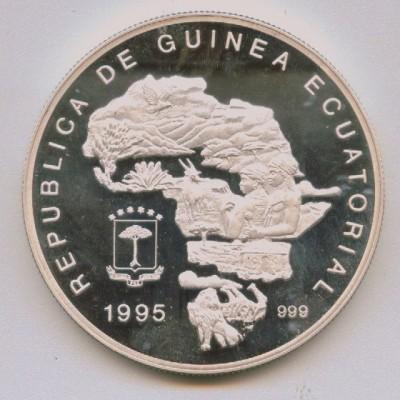 Серебро Экваториальной Гвинеи - Scan2
