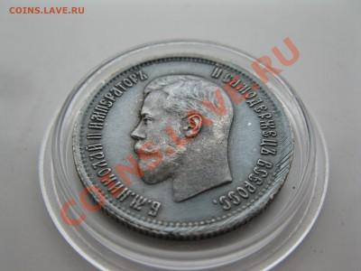 ...опять образцы после чистки монет - г