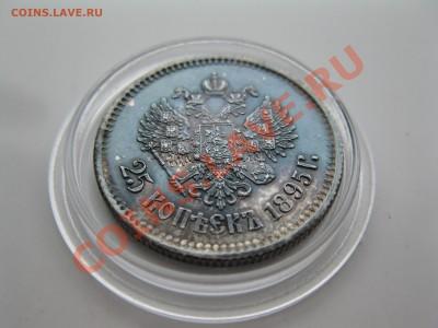 ...опять образцы после чистки монет - д