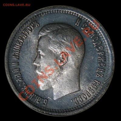 ...опять образцы после чистки монет - 1a