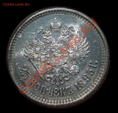...опять образцы после чистки монет - 1b