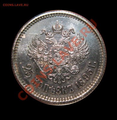 ...опять образцы после чистки монет - 5