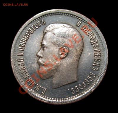 ...опять образцы после чистки монет - 3