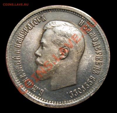 ...опять образцы после чистки монет - 4