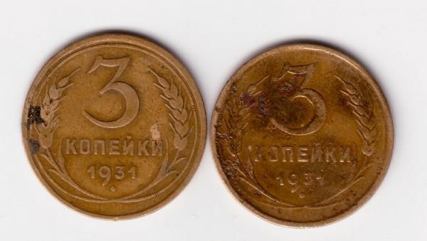 3 коп 1931г - 3-31