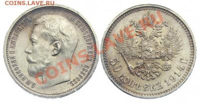 ...опять образцы после чистки монет - 1_4da825b29b527