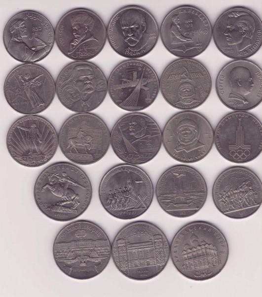 Юбилейка СССР  -  22 монеты. до 09.10.08 - UBILEYKA1.JPG