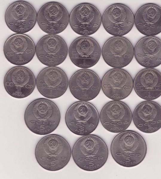 Юбилейка СССР  -  22 монеты. до 09.10.08 - UBILEYKA-a1.JPG