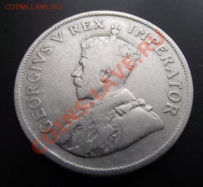 ЮАР 2.5 шиллинга 1932 Серебро До 07.03.13 в 22:00 МСК - DSCF2716