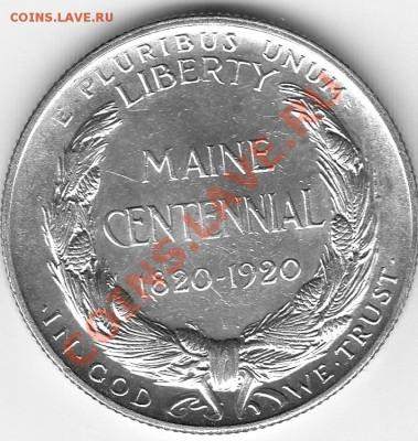 Американские коммеморативные полтинники США (1892-1954) - IMG_0023