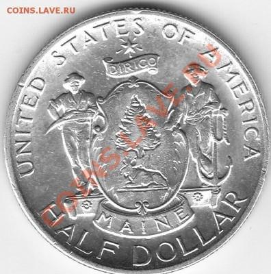 Американские коммеморативные полтинники США (1892-1954) - IMG_0024