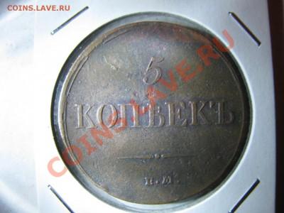 Классические, необычные и идиотские ошибки при чистке монет - IMG_0658