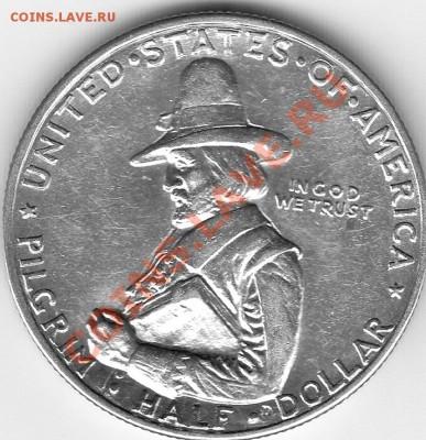 Американские коммеморативные полтинники США (1892-1954) - IMG_0025