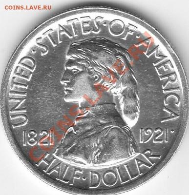 Американские коммеморативные полтинники США (1892-1954) - IMG_0027