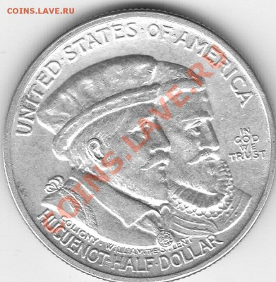Американские коммеморативные полтинники США (1892-1954) - IMG_0037