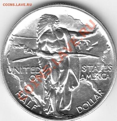 Американские коммеморативные полтинники США (1892-1954) - IMG_0003