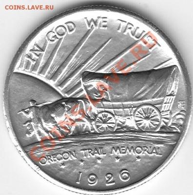 Американские коммеморативные полтинники США (1892-1954) - IMG_0002