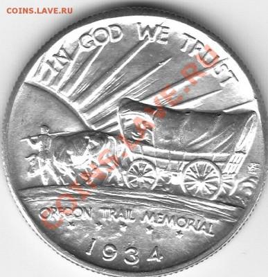 Американские коммеморативные полтинники США (1892-1954) - IMG_0006