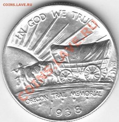 Американские коммеморативные полтинники США (1892-1954) - IMG_0008
